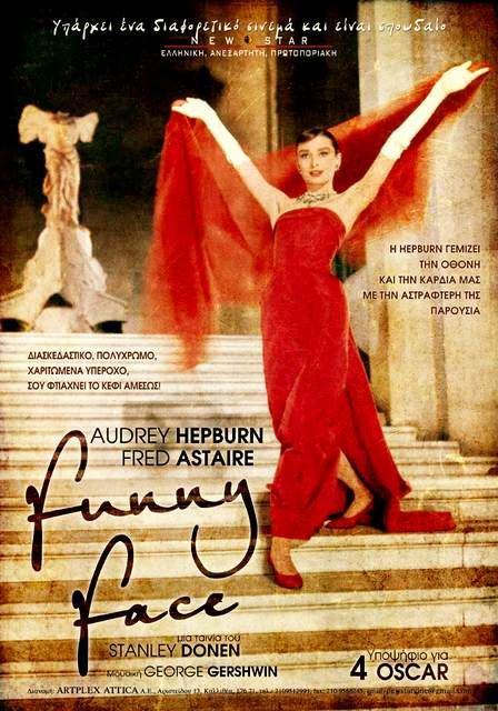 audrey movie posters archives everything audrey hepburn. Black Bedroom Furniture Sets. Home Design Ideas