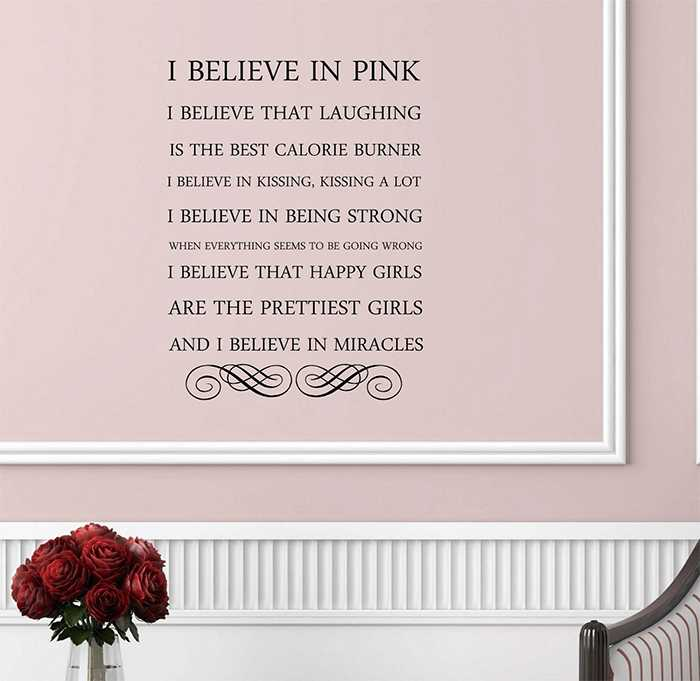 "This is a stunning ""i believe..."" audrey hepburn wall decal."